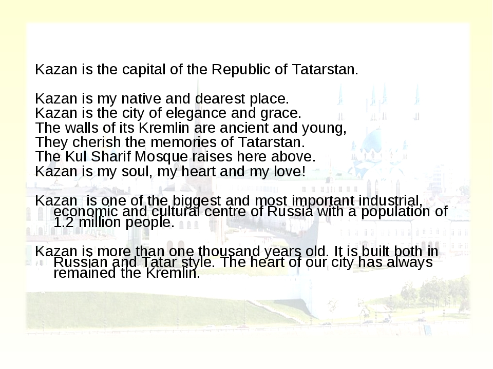 Kazan is the capital of the Republic of Tatarstan. Kazan is my native and dea...
