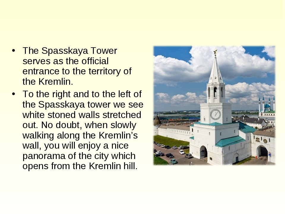 The Spasskaya Tower serves as the official entrance to the territory of the K...