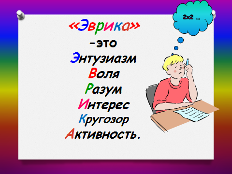 hello_html_2542899d.png