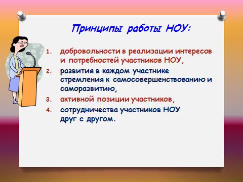 hello_html_44e0ca35.png