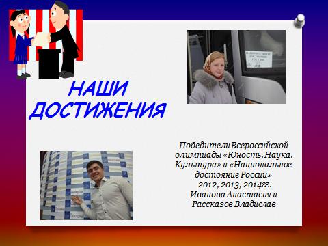 hello_html_m18099ddf.png