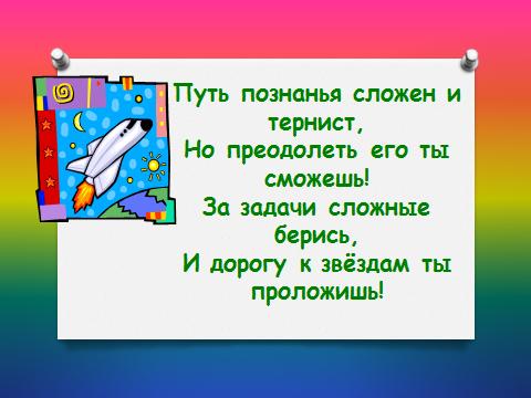hello_html_m3e8962cf.png