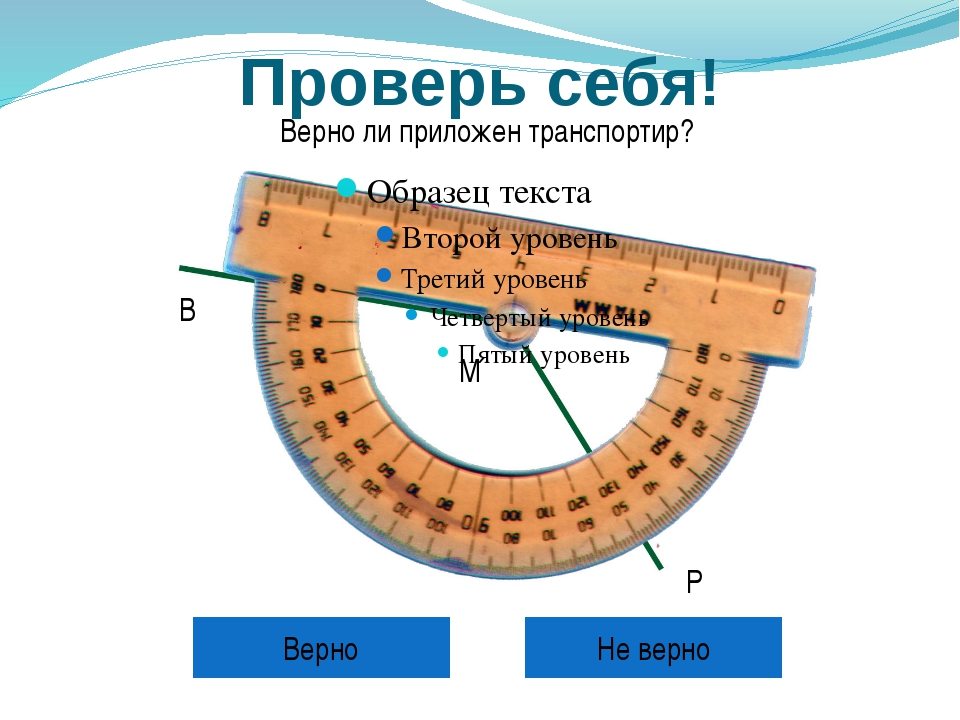 Найдите градусную меру угла CED – острый. Острый угол меньше прямого угла....