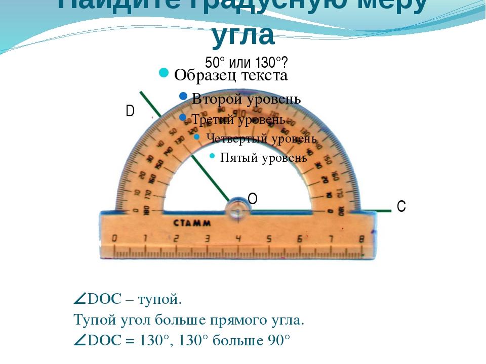 35° 135° 90° 150° 1) 2) 3) 4) 5) 6) 90° 60° 1 вариант №1,3,5 2 вариант №2,4,6...