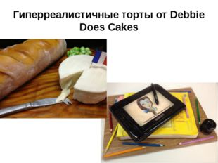 Гиперреалистичные торты от Debbie Does Cakes
