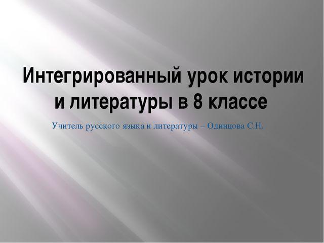 Викторина Какую роль играла Российская империя в событиях, происходивших с Ев...