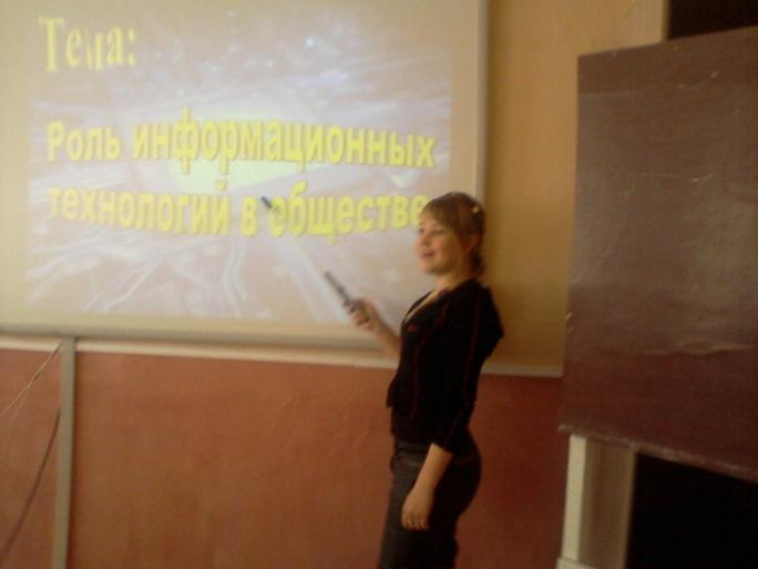 C:\Users\User\Desktop\1 урок\фото 1 урока\фото\Фото-1095.jpg