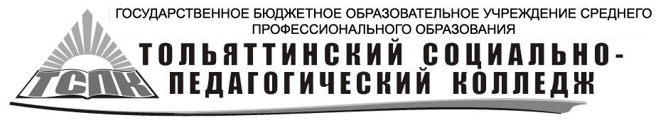 ТСПК2