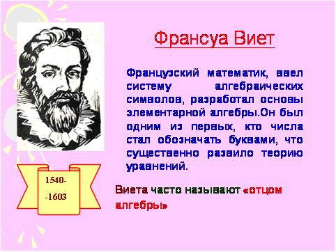 http://www.uchportal.ru/_ld/98/93604849.jpg
