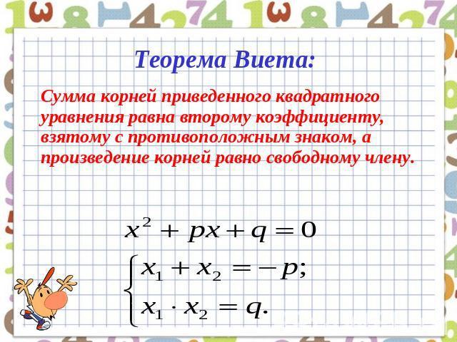 http://ppt4web.ru/images/1469/47866/640/img3.jpg