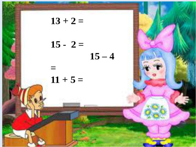 13 + 2 = 15 - 2 = 15 – 4 = 11 + 5 =