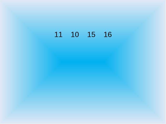 11 10 15 16