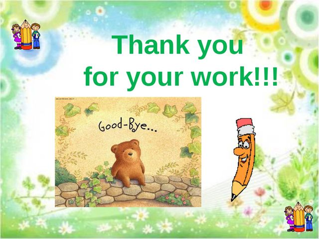 Thank you for your work!!!