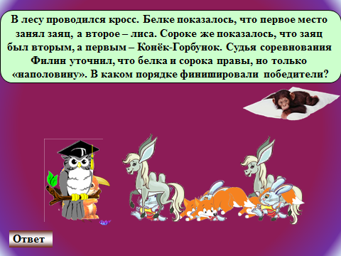 hello_html_m4d29e306.png