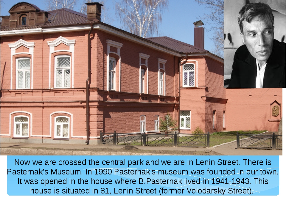 Now we are crossed the central park and we are in Lenin Street. There is Pas...