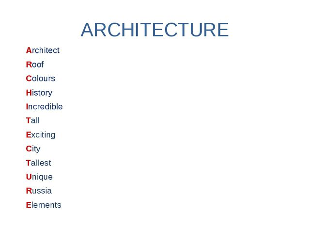 ARCHITECTURE Architect Roof Colours History Incredible Tall Exciting City Tal...