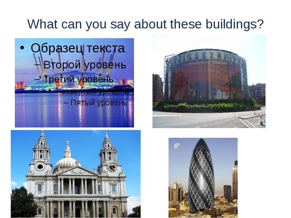 What can you say about these buildings?