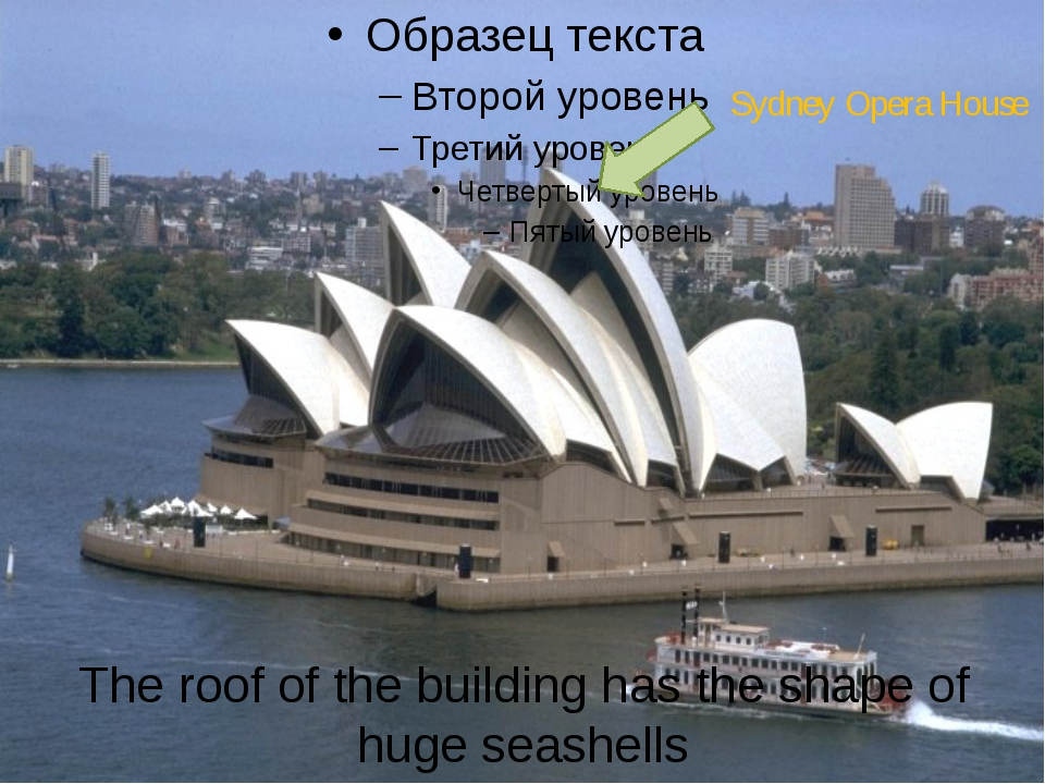 The roof of the building has the shape of huge seashells Sydney Opera House