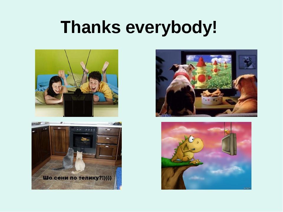 Thanks everybody!