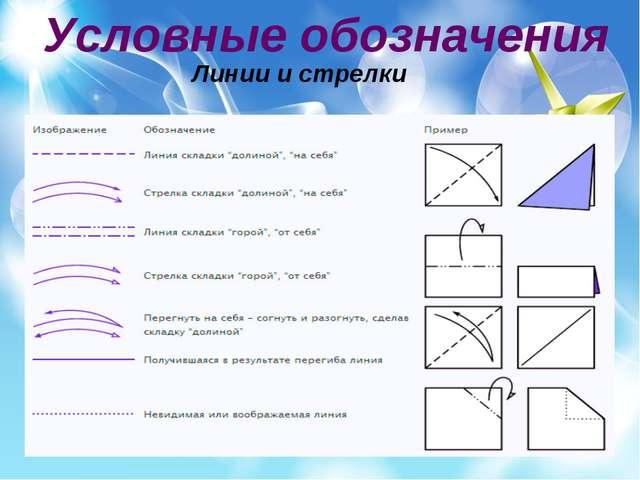 E:\оригами\img8.jpg
