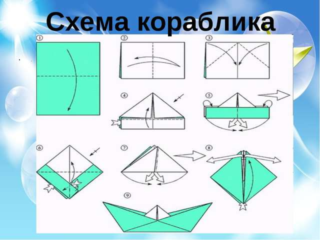 E:\оригами\img13.jpg