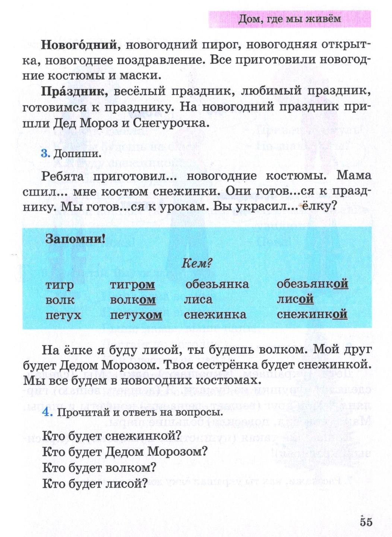 55.jpg