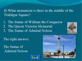 The right answer: 8) What monument is there in the middle of the Trafalgar Sq