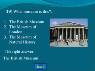 The right answer: The British Museum 19) What museum is this?: The British Mu
