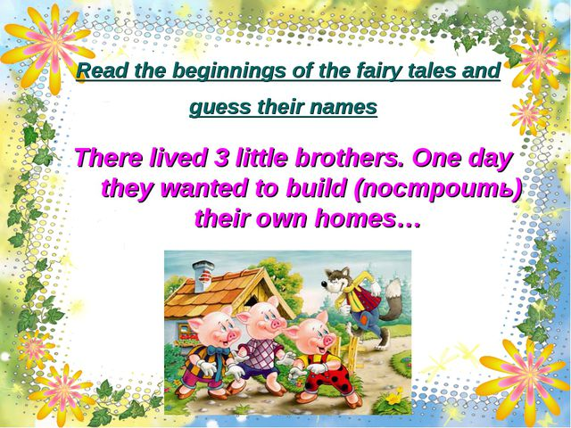 Read the beginnings of the fairy tales and guess their names There lived 3 li...