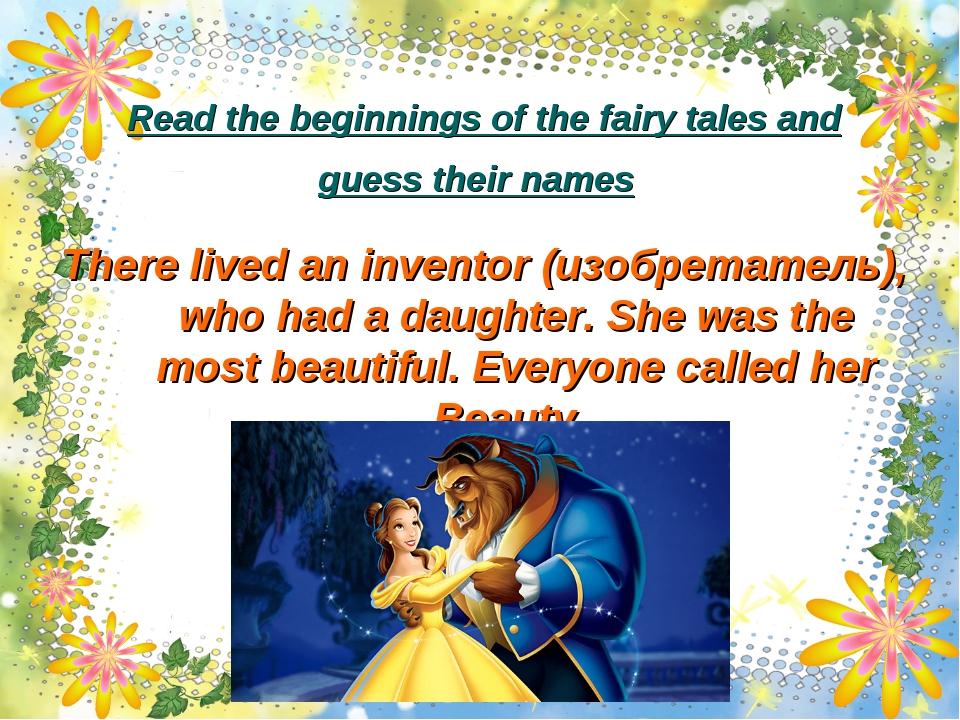 Read the beginnings of the fairy tales and guess their names There lived an i...