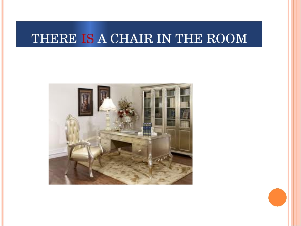 THERE IS A CHAIR IN THE ROOM