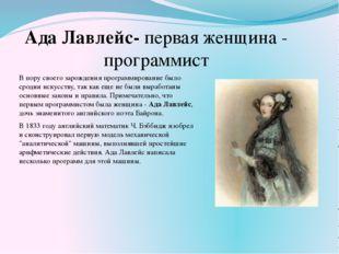 Известный российский системныйпрограммист, зав.лабораторией Института сист