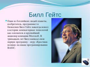 Источники http://end-point.ru/wp-content/uploads/2011/06/programmist-259x300.