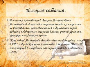 История создания. Тематика произведений Андрея Платоновича Платонова в общие