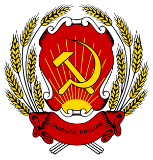 http://cdnimg.rg.ru/pril/article/87/56/29/gerb3.jpg