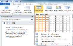 hello_html_mdb9321a.png