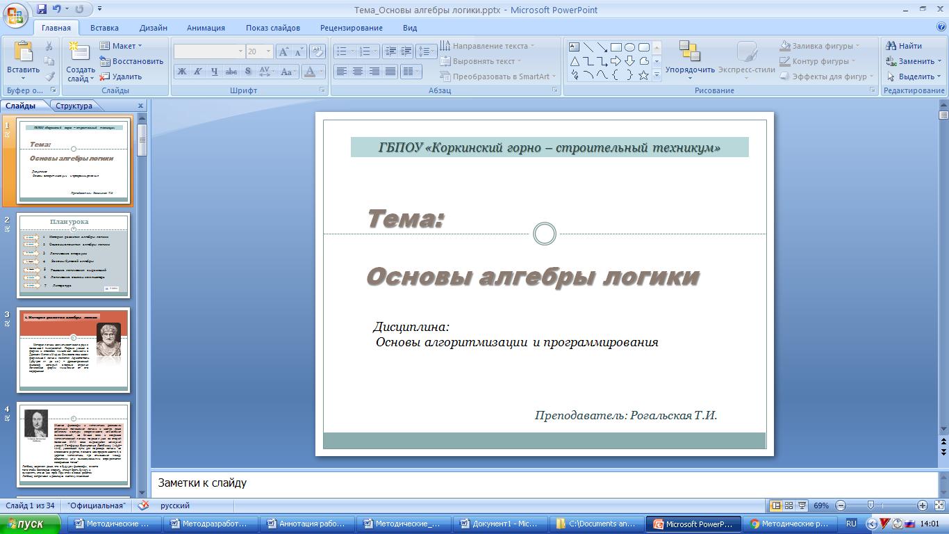 hello_html_1fe8d25a.png