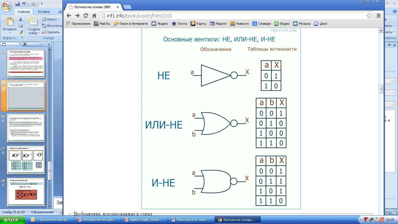 hello_html_3e8b7628.png