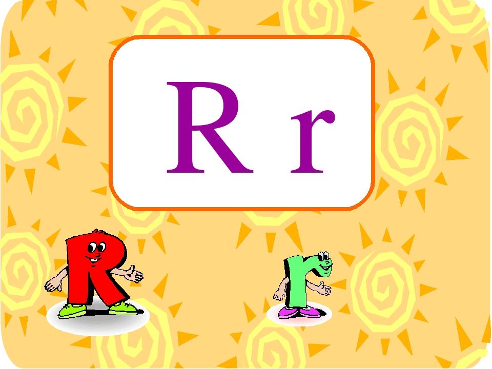 терки такого английские буквы в картинках для 2 класса вымешанное тесто