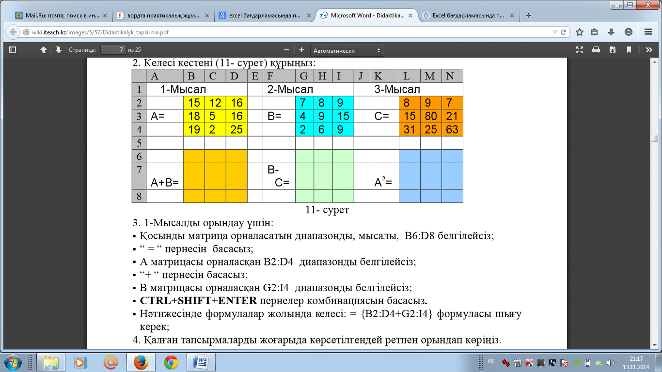 hello_html_2b861eec.png