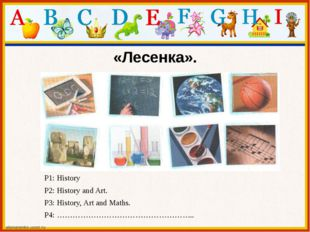 «Лесенка». P1: History P2: History and Art. P3: History, Art and Maths. P4: …