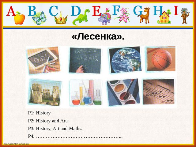«Лесенка». P1: History P2: History and Art. P3: History, Art and Maths. P4: …...