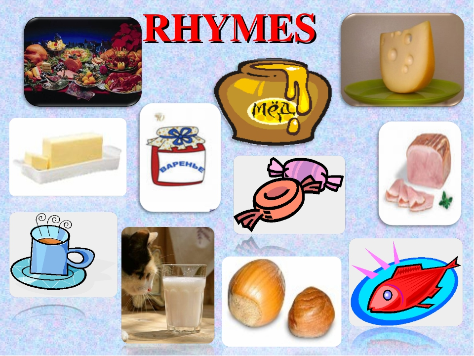 RHYMES