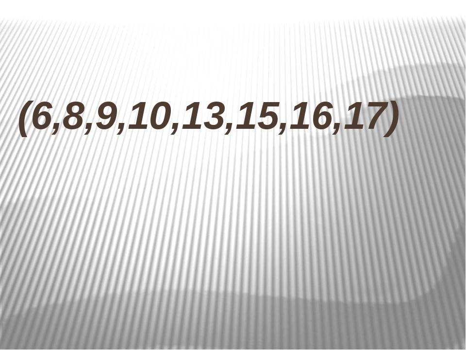 (6,8,9,10,13,15,16,17)