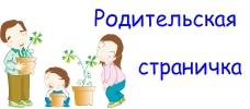 hello_html_m65e38d23.png