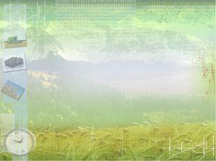 Сұрақтар Кілті 1. Италия ауданы- 301,3 млн км2 2. Қандай түбекте орналасқан