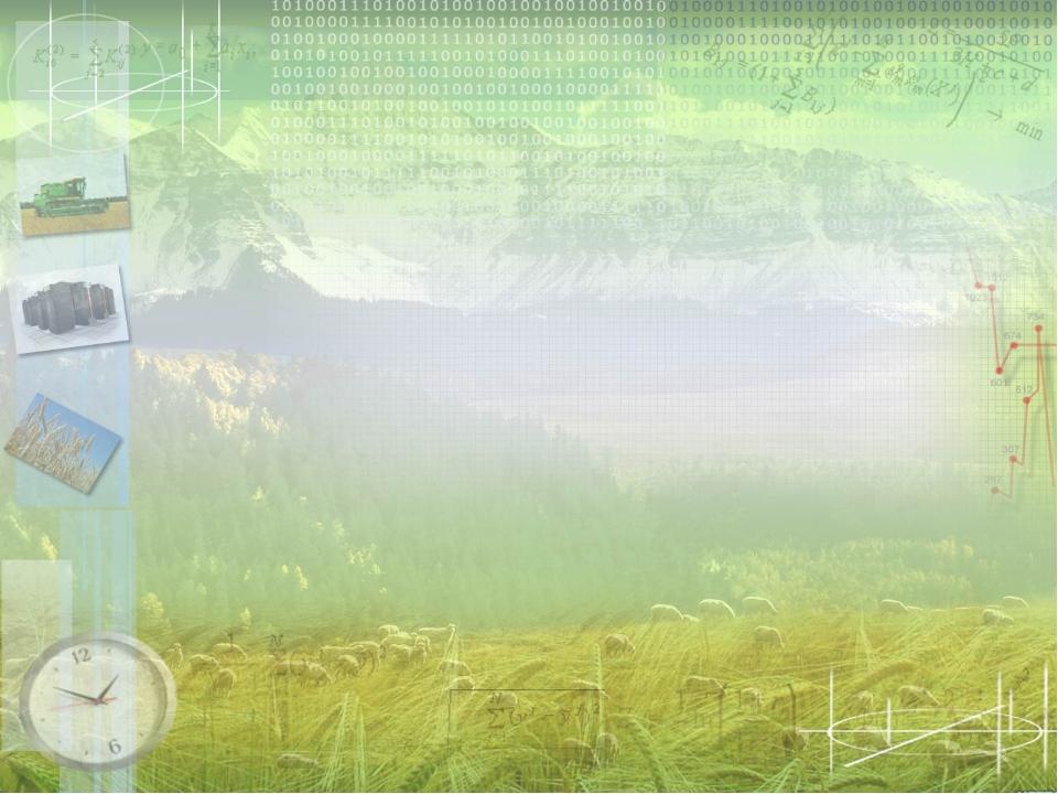 Сұрақтар Кілті 1. Италия ауданы- 301,3 млн км2 2. Қандай түбекте орналасқан...