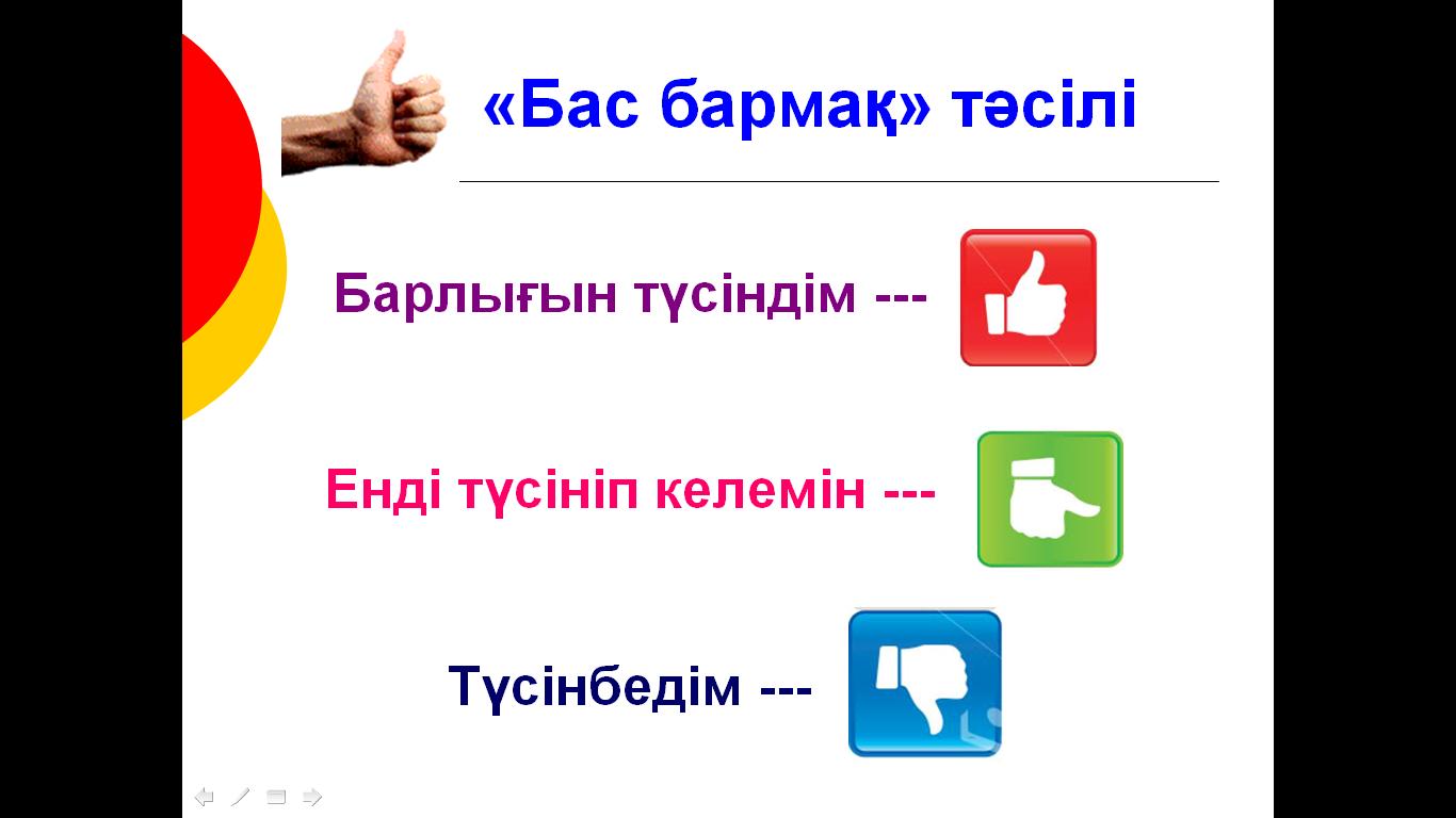 C:\Users\user2\Desktop\еңбек\image01.png