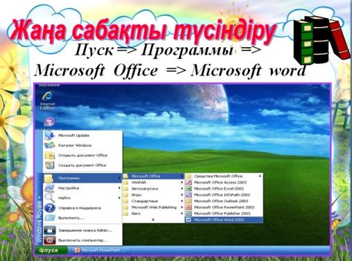 hello_html_75fe80c8.jpg