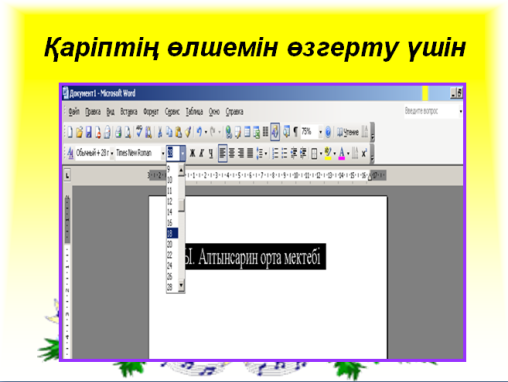 hello_html_m3771de1.png